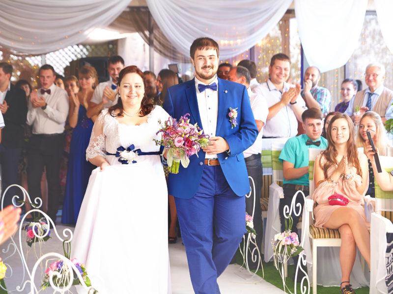 Степан и Анастасия