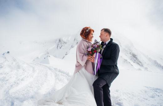 Сергей и Валентина